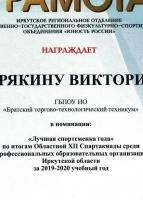 gr_koryakina