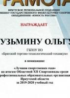 gr_kuzmina